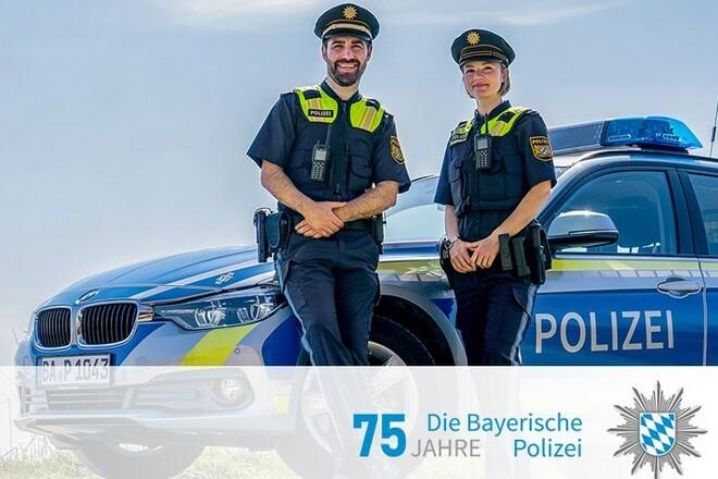 Полиция Мюнхена объявила в розыск конкуренцию в Бундеслиге