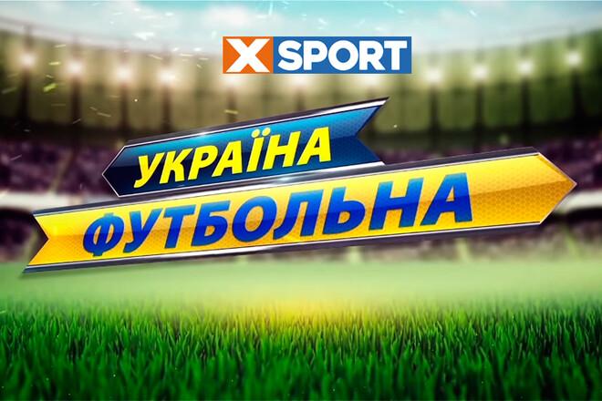 Украина футбольная. Металл - досрочно в Первой лиге