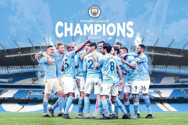 Зінченко з трофеєм! Манчестер Сіті достроково став чемпіоном Англії 2020/21