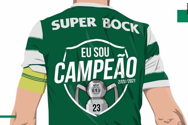 Спортинг достроково виграв чемпіонат Португалії 2020/21
