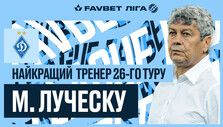 Луческу признан лучшим тренером 26 тура УПЛ