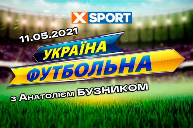 Украина футбольная. Сколько осталось претендентов на УПЛ