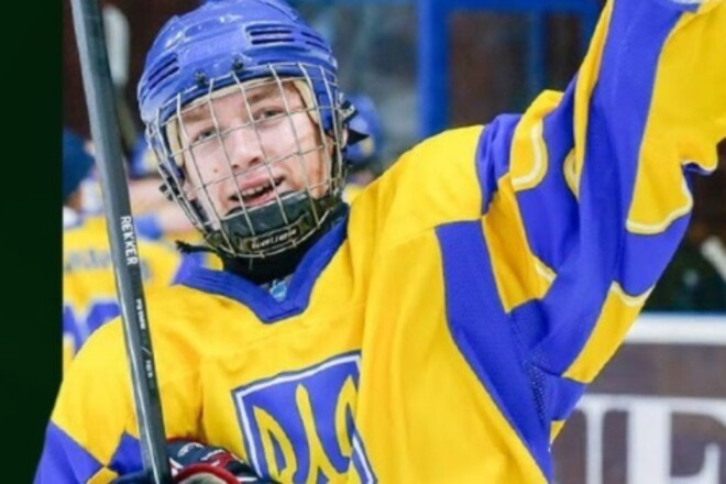 Сборная Украины – Украина U-20. Смотреть онлайн. LIVE трансляция