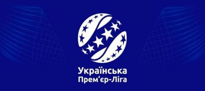 Украинская Премьер-лига планирует создать киберфутбольную лигу