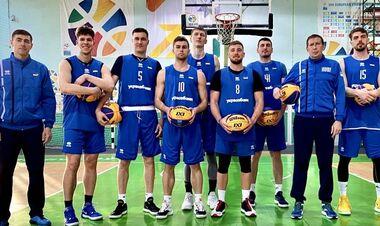 Сборная Украины начала подготовку к отбору на Евробаскет 3х3