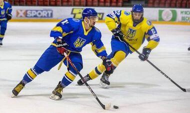 Збірна України з хокею зіграє на турнірі. Розклад матчів