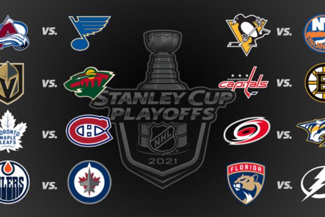 Стали известны все пары первого раунда плей-офф НХЛ