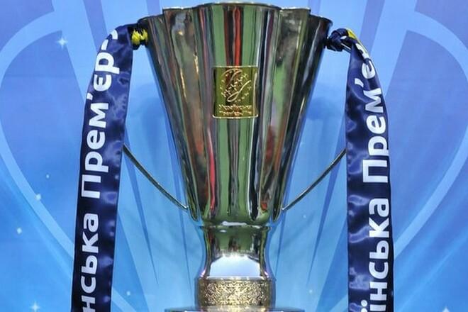 Суперкубок Украины-2021 разыграют Динамо и Шахтер
