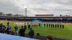 ВИДЕО. Исполнение гимна Украины перед финалом Кубка