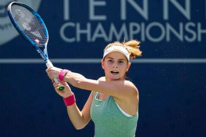 Завацкая стартовала с непростой победы в квалификации турнира в Парме