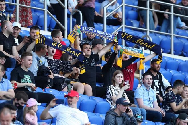 Відзначилися фани Метала. Побито рекорд відвідуваності сезону в Україні