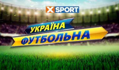 Україна футбольна. Вражаюча серія Вереса перервана