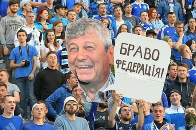 Мирча ЛУЧЕСКУ – о действиях ультрас Динамо: «В этом нет смысла»