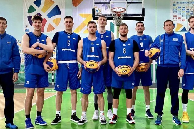 Сборная Украины по баскетболу 3х3 отправляется на турнир во Францию
