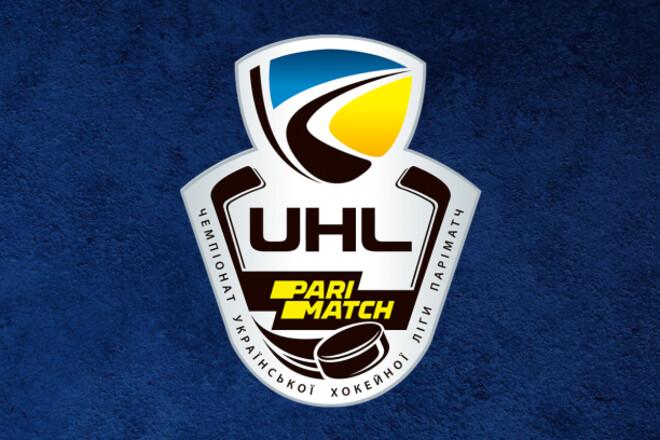 Суд заборонив ФХУ приймати заявки клубів на участь в сезоні 2021/22