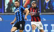 Где смотреть онлайн матч Кубка Италии Интер – Милан