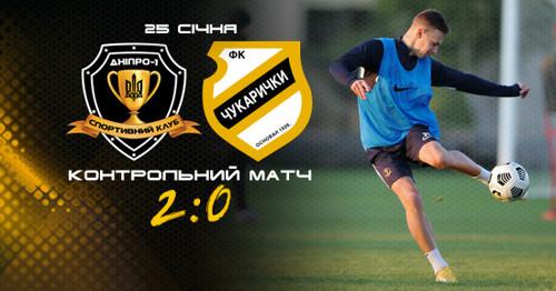 Днепр-1 с дублем Довбика добыл победу в контрольном матче