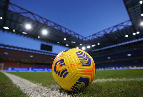 Интер – Милан. Текстовая трансляция матча