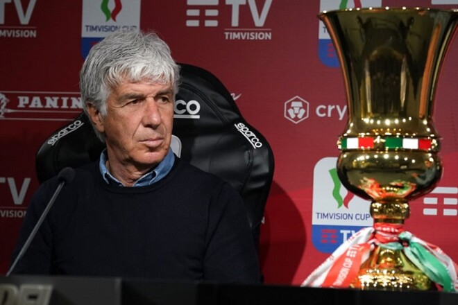 Джан Пьеро ГАСПЕРИНИ: «Кубок Италии был бы вишенкой на торте»