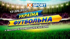 Україна футбольна. Якісні заміни Чижевського
