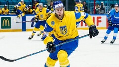 Украина - Франция - 2:4. Текстовая трансляция матча
