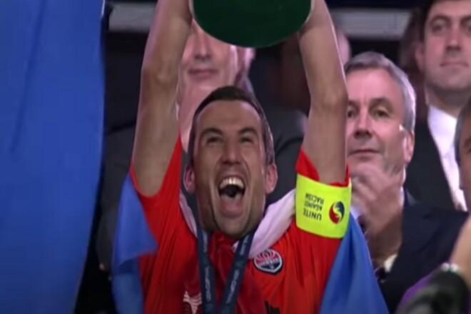 ВИДЕО. Ровно 12 лет назад Шахтер выиграл Кубок УЕФА