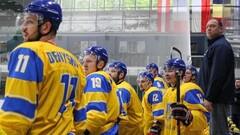 Украина - Словения. Смотреть онлайн. LIVE трансляция