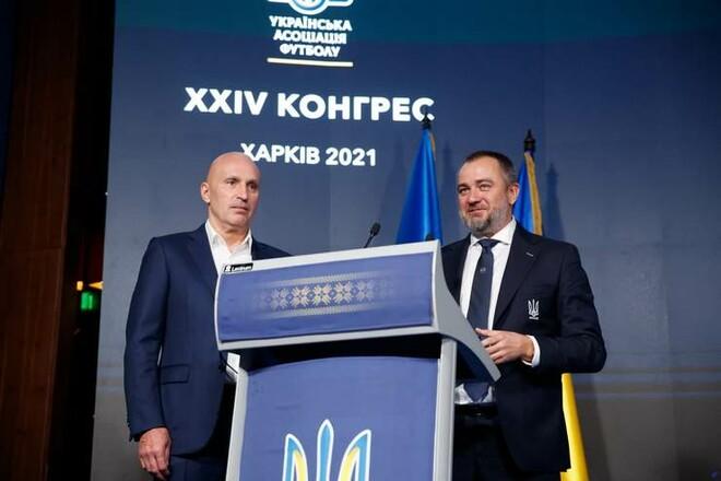 Андрей ПАВЕЛКО: «УАФ и УЕФА поддерживают возрождение Металлиста»