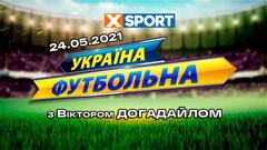 Україна футбольна. Верес втратив очки, Слободян розповів про Яковенка