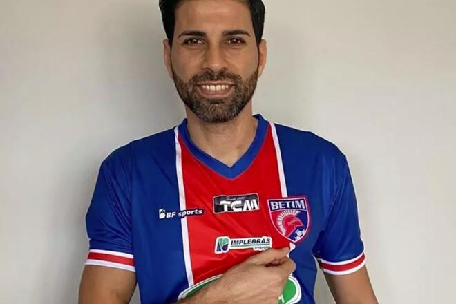 Экс-хавбек Динамо перешел в клуб из Бразилии, созданный в 2019 году
