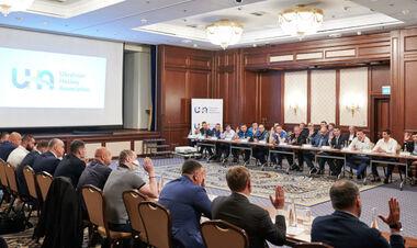 Создана Украинская хоккейная ассоциация. Президентом стал Житник
