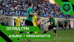 Альянс – Прикарпатье – 4:1. Видео голов и обзор матча