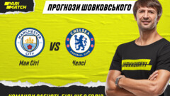 Прогноз Александра Шовковского на финал Лиги чемпионов