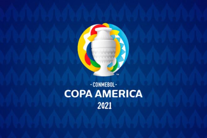 Копа Америка состоится. Турнир в последний момент перенесли в Бразилию