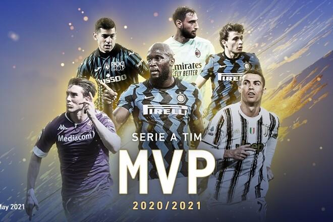 Лукаку – лучший игрок сезона в Серии А