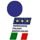 Миланские клубы расстаются с защитниками