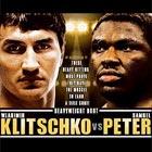 Владимир Кличко против Самюэля Питера. На финишной прямой…