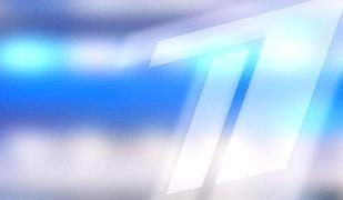 Кубок Первого канала может вернуться в 2011 году