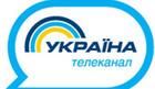 Матч Динамо - Аякс на ТРК Украина!