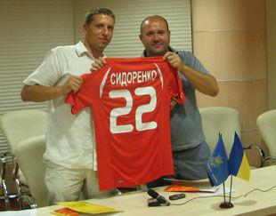 Голкипер сборной Украины перешел в Локомотив!