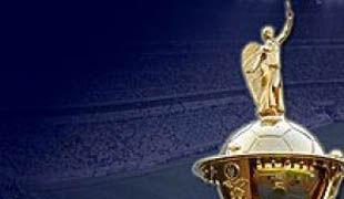 Результаты второго предварительного раунда Кубка Украины