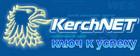 KerchNET анонсируют новый состав