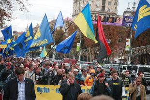 В Киеве прошел марш «За украинский футбол!»