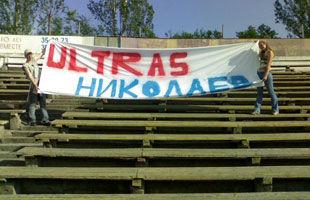 Муніципальному футбольному клубу Миколаїв - 90 років!