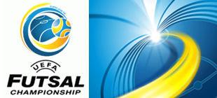 Любители футзала смогут увидеть сборную Украины воочию