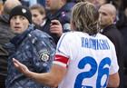 Беспорядки на матче Кремень - Днепр
