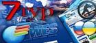 Видео: WES Week # 25