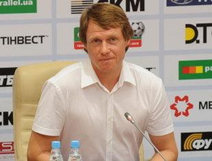 Олег КОНОНОВ: «После игры в Севилье мы были злые»