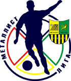 Металлист-Лига. ЗИМА-2011