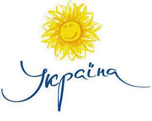 Украина обогнала Польшу в промокампании к Евро-2012